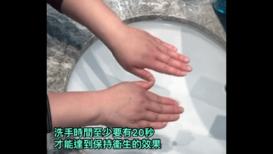 Photo of 洗手,你洗對了嗎?How to wash hands properly?