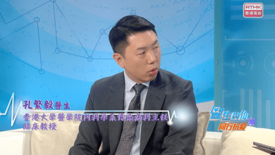 Photo of Watch: HKU professor Ivan Hung talks about the latest outbreak information and health tips  on RTHK