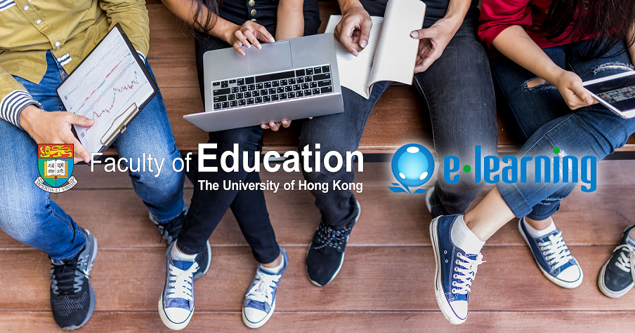 Resources and Tips on Online Teaching and Collaboration from HKU