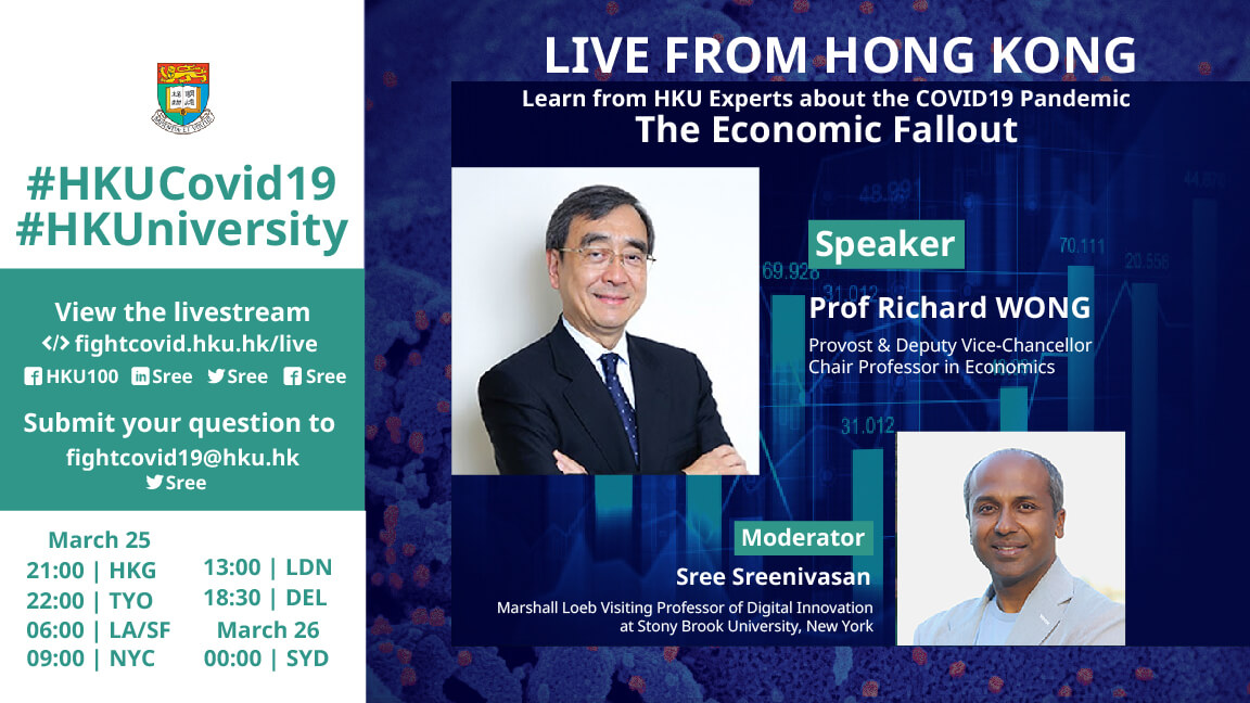 Live with Professor Richard Wong, Provost and Deputy Vice-Chancellor, Chair of Economics and the Philip Wong Kennedy Wong Professor in Political Economy at The University of Hong Kong.