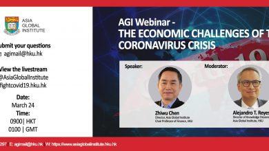 Photo of [LIVE] Zhiwu Chen: the Economic Challenges of the Coronavirus Crisis