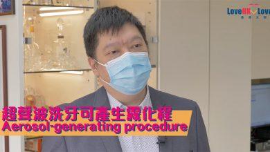 Photo of 新冠肺炎疫情下,還能看牙醫嗎?