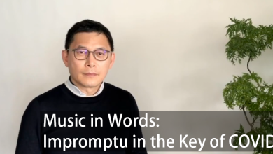 Photo of Music in Words: Impromptu in the Key of COVID-19