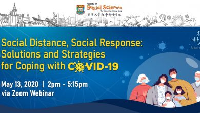 Photo of Virtual Forum: Social Distance, Social Response: Solutions and Strategies for Coping with COVID-19