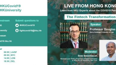 Photo of Live from HK with Prof Douglas Arner: COVID-19 and the FinTech Transformation