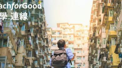 Photo of 香港大學COVID支援基金