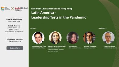Photo of AGI x AGF Webinar: Latin America – Leadership Tests in the Pandemic