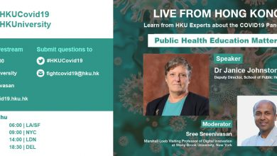 Photo of Live from HK with Dr Janice Johnston: Public Health Education Matters