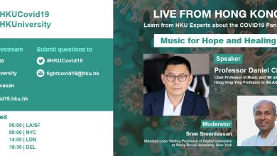 Photo of Live from HK with Prof Daniel Chua: Music for Hope and Healing