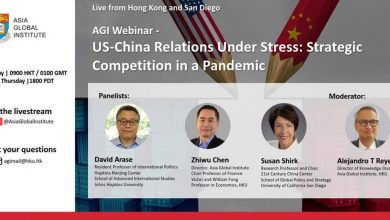Photo of AGI Webinar: US-CHINA RELATIONS UNDER STRESS: STRATEGIC COMPETITION IN A PANDEMIC