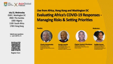 Photo of AGI x AGF Webinar: Evaluating Africa's COVID-19 Responses – Managing Risks and Setting Priorities