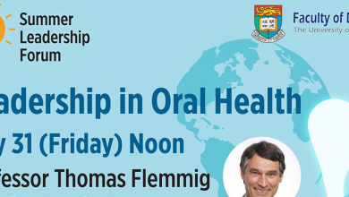 Photo of 【Summer Leadership Forum】Leadership in Oral Heath
