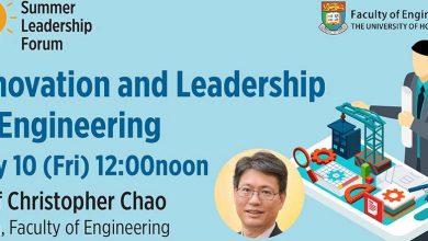 Photo of 【Summer Leadership Forum】Innovation and Leadership in Engineering