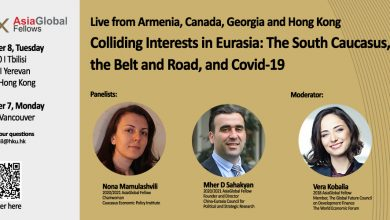 Photo of AGI x AGF Webinar: Colliding Interests in Eurasia: The South Caucasus, the Belt and Road, and Covid-19
