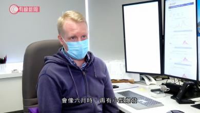 Photo of 高本恩:香港未來或出現小型爆發 應對第四波要行動再快些