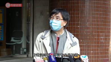 Photo of 袁國勇商台訪問全文:切實執行所有措施有望零個案,邊境要做到滴水不漏