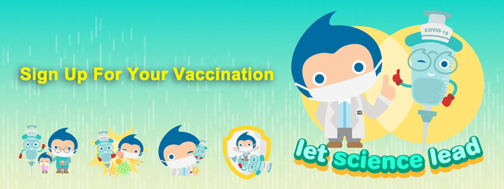 HKUMed calls for vaccine sign-up and research volunteers